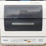 Máy rửa chén bát Panasonic NP TR5