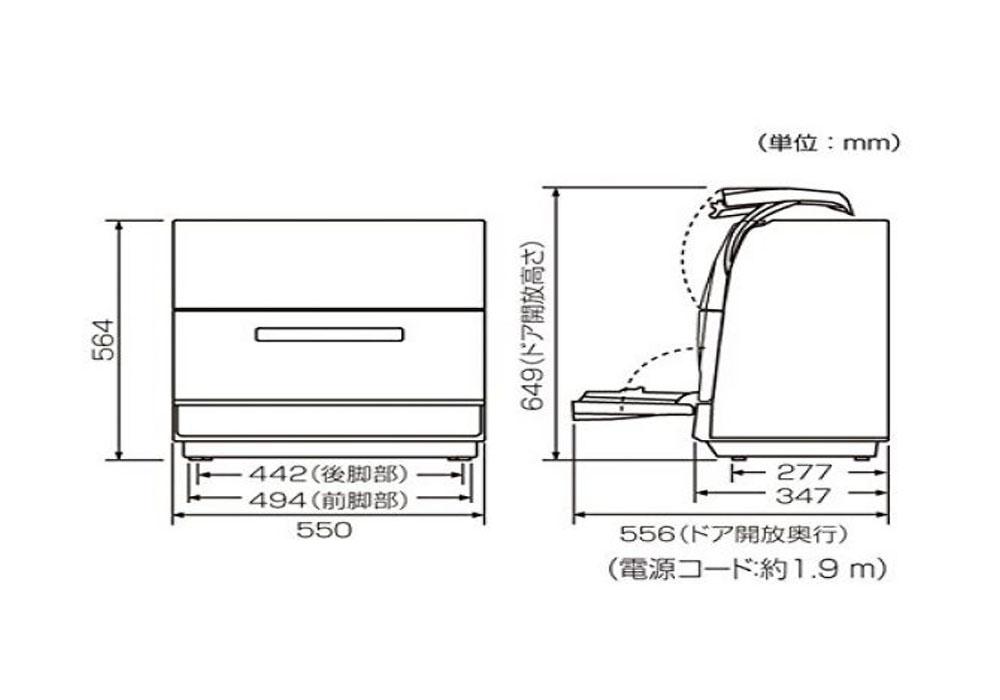 Máy rửa bát panasonic np-tr3