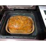 Máy làm bánh mỳ Ranbem 135G