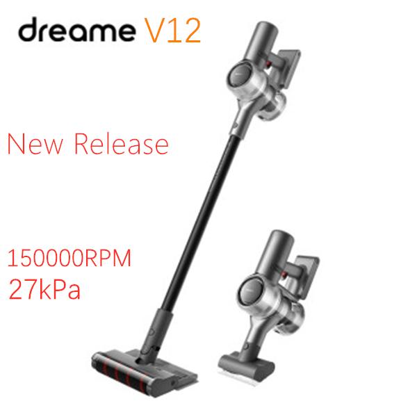 Máy hút bụi cầm tay đa năng Xiaomi Dreame v12